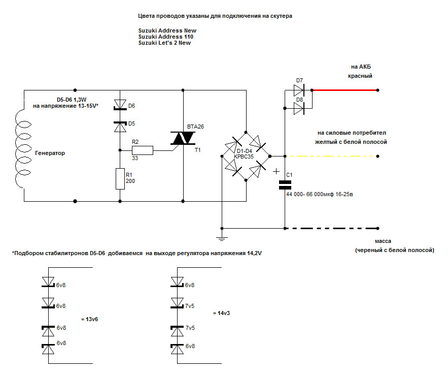 Схема регулятора напряжения для мопеда альфа своими руками